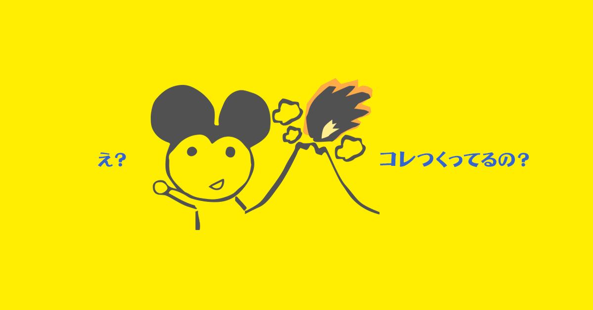 【終了しました】7/7(木)国内シェアNo.1『エムシステム技研』大阪本社での座談会開催