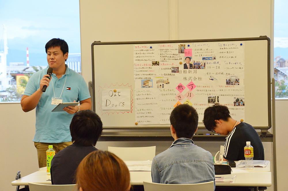 【地方創生】新潟市若者UIJターン促進事業、企業見学ツアーレポート!