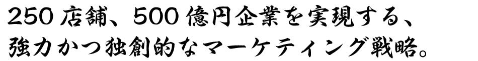 yohei_title_04